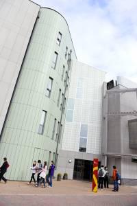 国际学生位于INTO中心外区