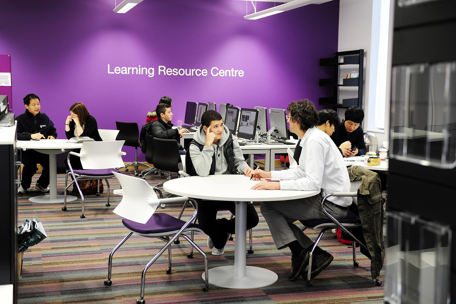 INTO中心内的学习资源中心