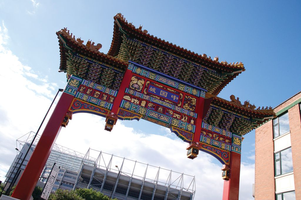 Entrance to Newcastle's China town area